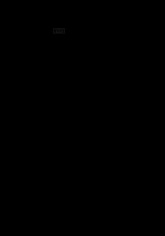 affiche In-Cité 2018