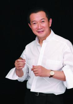 Tan Dun (direction)