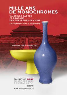 Fondation Baur, Alternative