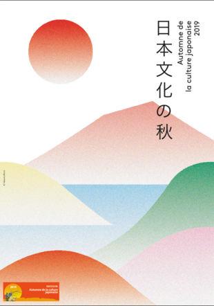 Affiche de l'Automne de la culture japonaise 2019 acj2019