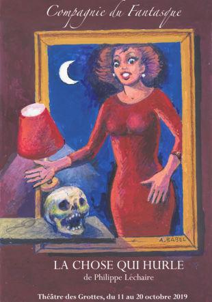 """Flyer """"La Chose que hurle"""" Peinture à  l'huile d'Alain Babel"""