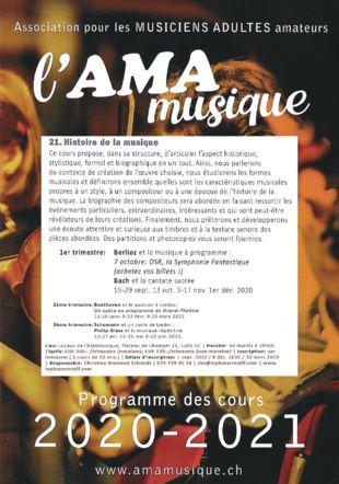 Cours d'histoire de la musique Amamusique et Le Pianocréatif