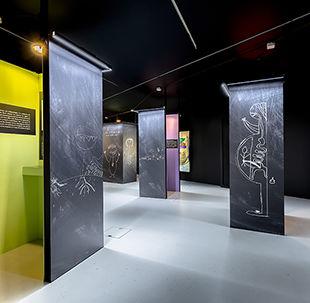 """Exposition """"Manger. La mécanique du ventre"""" © Musée de la main UNIL-CHUV"""