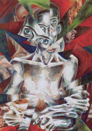 Raphaël Imer, Illusions III, 1998
