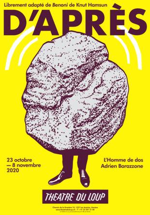 """Affiche """"D'après"""" © Sylvain Leguy"""