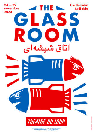 "Affiche ""The Glass Room"" © Sylvain Leguy"