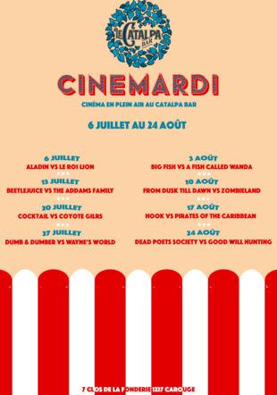 Ciné Mardi