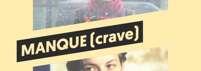 Manque (affiche)