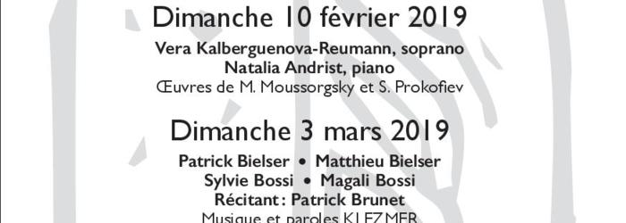 Programmes des Moments Musicaux 2019