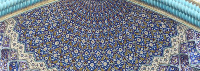 iran lausanne creative common
