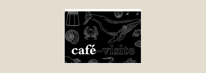 Café-visite MHNF